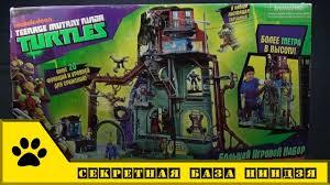 <b>Playmates Toys</b> TMNT: Секретная штаб-квартира <b>черепашек</b> ...