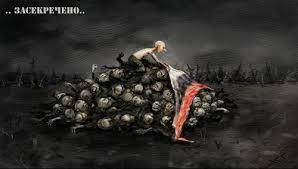 Под Авдеевкой продолжается бой: уничтожено несколько боевиков, - Жебривский - Цензор.НЕТ 7779