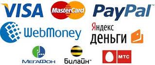 Картинки по запросу оплата онлайн