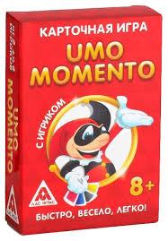 Настольная <b>игра Лас Играс</b> Umo Momento. Быстро, весело, легко ...
