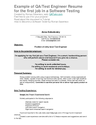 sample provided by haute resume amp career services industrial    industrial engineering