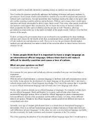 Oral Language Development Essay   hit mebel com YouTube