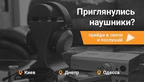 <b>Наушники Audio</b>-<b>Technica</b> купить # Soundmag # в Киеве, Днепре ...