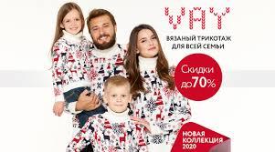 <b>VAY</b> - каталог 2019-2020 в интернет магазине WildBerries.ru