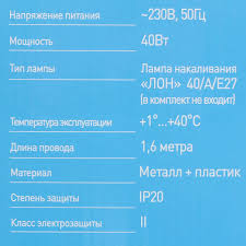 Светильник настольный «Arrow» <b>KD</b>-<b>331</b> 1хЕ27х40 Вт, цвет белый