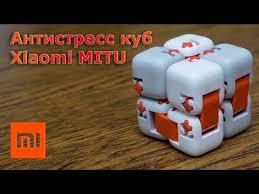 <b>Конструктор Xiaomi Mi Fidget</b> Cube - YouTube