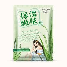 <b>Успокаивающая маска с</b> экстрактом алоэ Natural Extract, 30гр
