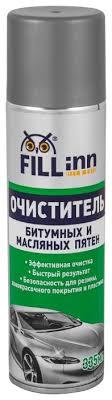 Купить <b>Очиститель кузова FILL Inn</b> от битумных и масляных ...