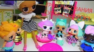 Супер подарок. Куклы ЛОЛ школа мультики #куклы #новые серии ...