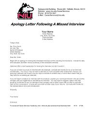 Complaint Letter Model  sample of complaint letter to police     Apology Letter for Behavior