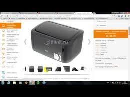 Can Аксессуары для принтеров и МФУ Верхняя <b>крышка SHARP</b> ...