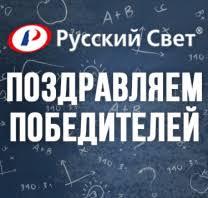 Русский Свет - кабельно-проводниковая, светотехническая ...