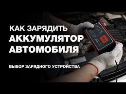 Купить <b>FUBAG Зарядное устройств MICRO</b> 80/12 в Москве. Цены ...