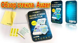 Обзор <b>защитного стекло AUZER</b> для Lenovo P780 (AG-LP780 ...