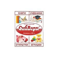 <b>канцелярия</b> - SpAngarsk