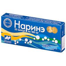 <b>Наринэ</b> капс.100/<b>180мг</b> №<b>20</b> - цена 340.00 руб., купить в ...