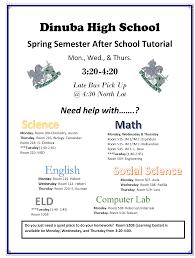 dinuba high school homepage tutorials spring 2017 english