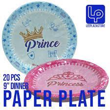 <b>20pcs</b>/lot 9in <b>princess</b> prince <b>paper</b> plates kids/girls birthday party ...