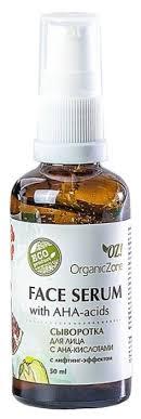 <b>OZ</b>! <b>OrganicZone Сыворотка</b> для лица с АНА-кислотами с ...