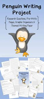 best ideas about penguin research penguin craft penguin writing research project includes research questions graphic organizers pre writing worksheets