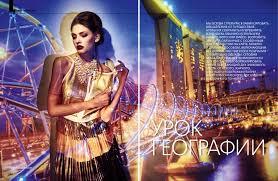 Fashion story by Novy Channel - issuu