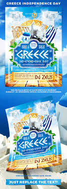 best images about national holiday flyer 17 best images about 101 national holiday flyer template memorial day and party flyer