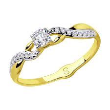 <b>Кольцо</b> из <b>желтого</b> золота с фианитами <b>SOKOLOV</b> – купить в ...