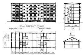 Шихов А.Н. Реконструкция гражданских и промышленных зданий
