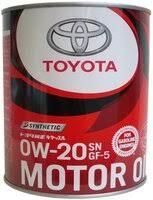 """«<b>Масло моторное Toyota</b> """"<b>Motor Oil</b> """", синтетическое, SAE 0W-20 ..."""