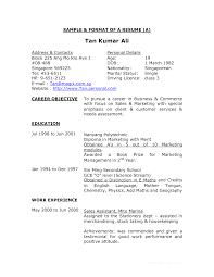 resume sample for jobs student cover letter resume sample cover resume sample for jobs format sample job resume inspiring sample job resume format full size