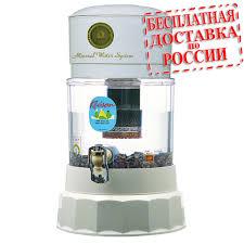 <b>KeoSan</b> (<b>КеоСан</b>) KS-971 <b>фильтр</b>-минерализатор <b>воды</b> ...