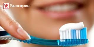 <b>Отбеливающие пасты</b>: белоснежная улыбка без вреда для зубов ...