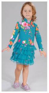 Купить <b>Платье Fleur de Vie</b> размер 110, м.волна по низкой цене с ...