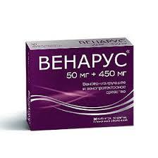 <b>Венарус</b> таблетки покрыт.плен.об. <b>500 мг</b>, <b>30</b> шт. - купить, цена и ...