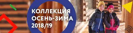 Детская одежда <b>BOOM</b>! | ВКонтакте