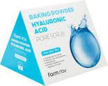 Купить <b>Сыворотка для лица</b> FarmStay <b>All</b>-In-One Collagen ...