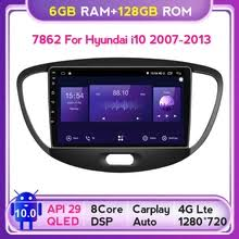 <b>2din android 10</b> inch