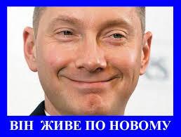 """""""Я не верю в досрочные выборы в марте"""", - Ложкин - Цензор.НЕТ 6170"""