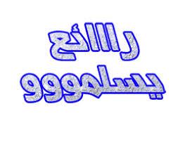 مقصوصات بنايات عالية للتصاميم المنوعة Building psd----حمودي العراقي