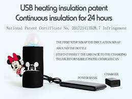 2019 <b>Disney</b> Minnie Mickey Multifunctional USB Heater <b>Mummy</b> ...