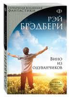 Купить <b>книги</b> от «<b>Эксмо</b>» — интернет-магазин OZON.ru