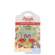 <b>Зеркало компактное Ameli</b> одна сторона - интернет магазин ...