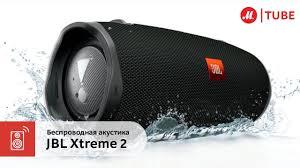 Обзор беспроводной акустики <b>JBL Xtreme 2</b> - YouTube
