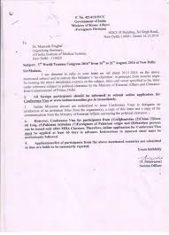 wtc  permissions from ministry of external affairs