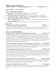 resume template office manager cipanewsletter cover letter resume sample office manager resume sample office