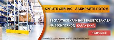 Официальный интернет-магазин сантехники <b>Duravit</b>