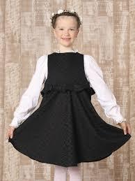 Сарафан <b>школьный Viva Baby</b> 8929969 в интернет-магазине ...