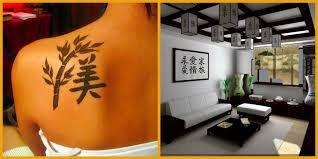 <b>Японские</b> иероглифы удача, счастье, любовь, здоровье ...