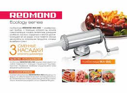 <b>Мультиварка REDMOND RMC-M25</b> способна готовить ...