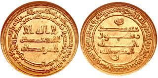 Al-Muqtafi
